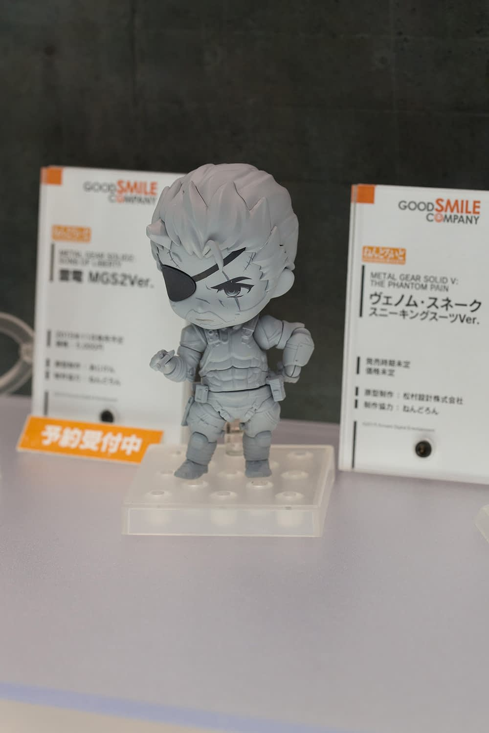Wonder Festival 2015 [Summer] Coverage – Part 4 (19)