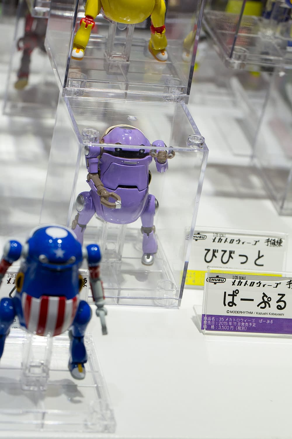 Wonder Festival 2015 [Summer] Coverage – Part 7 (20)