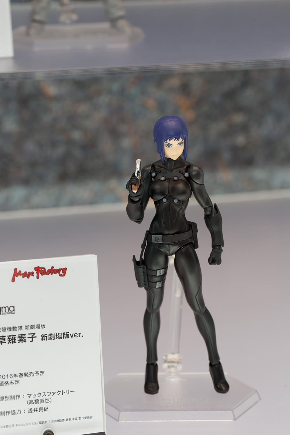 Wonder Festival 2015 [Summer] Coverage – Part 7 (15)
