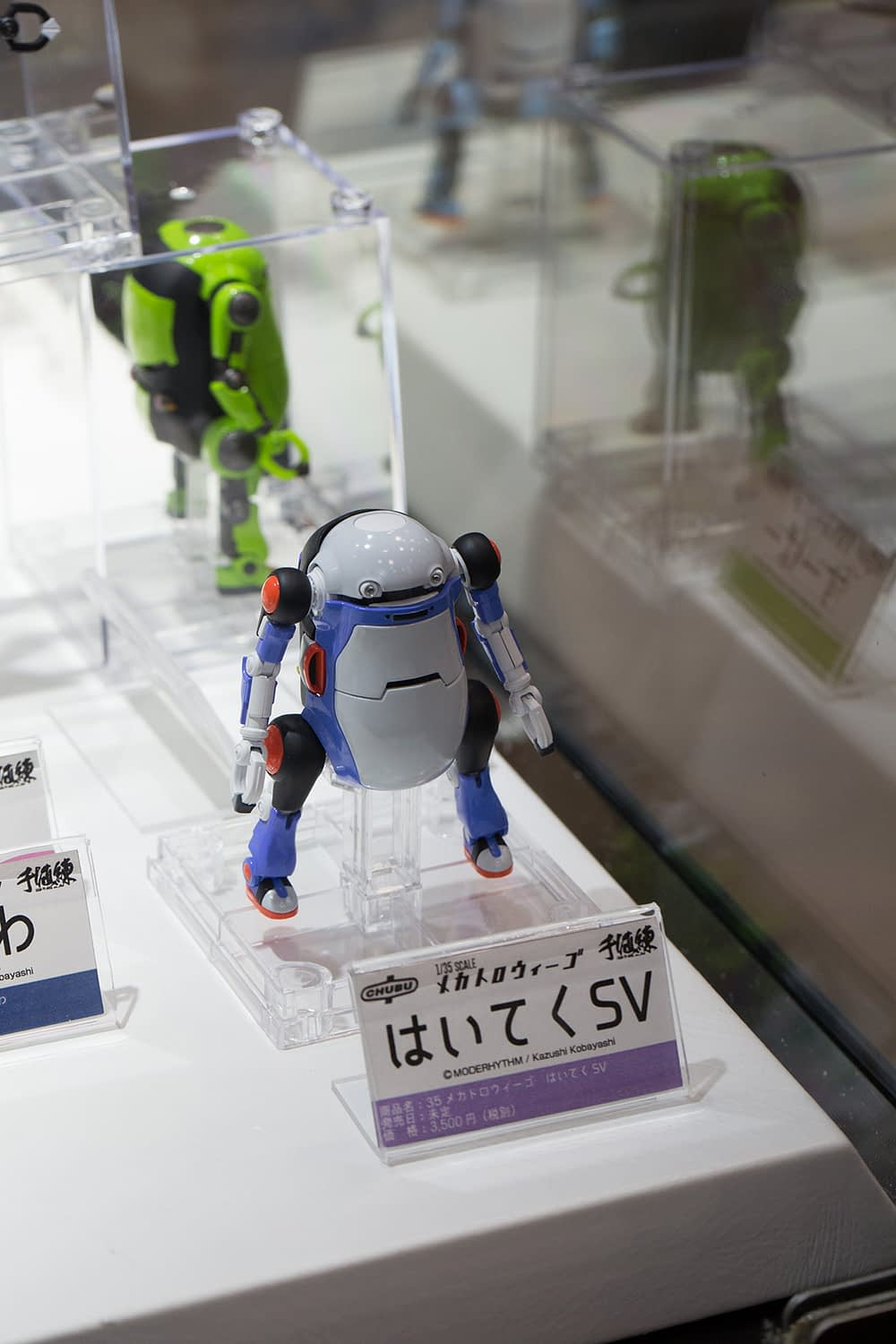 Wonder Festival 2015 [Summer] Coverage – Part 7 (21)