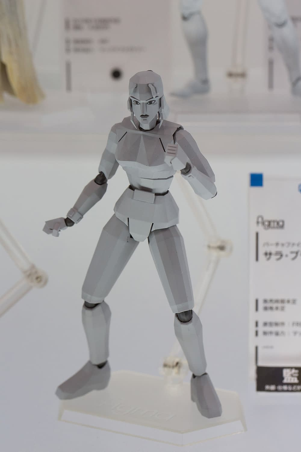Wonder Festival 2015 [Summer] Coverage – Part 7 (5)