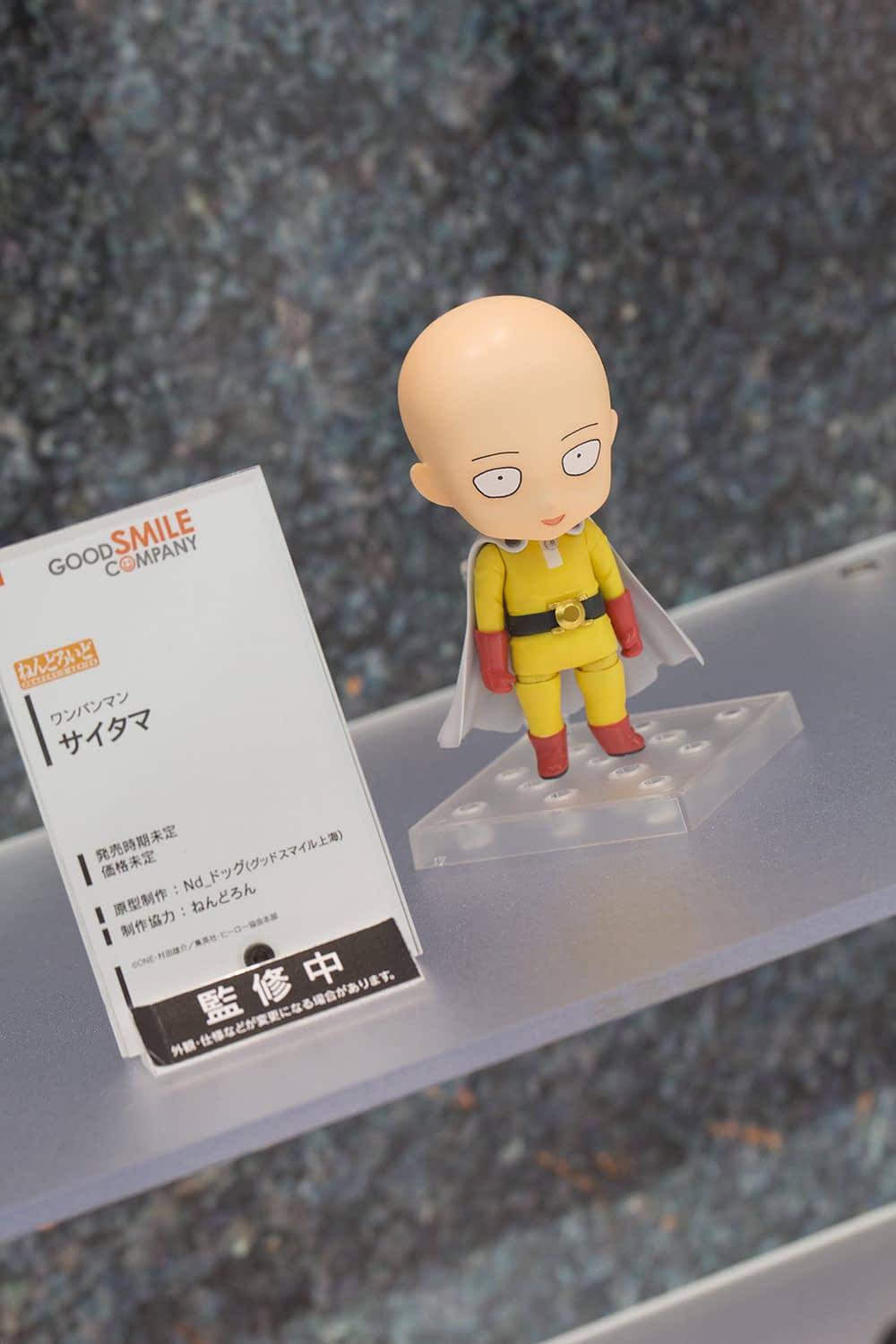 Wonder Festival 2015 [Summer] Coverage – Part 6 (10)