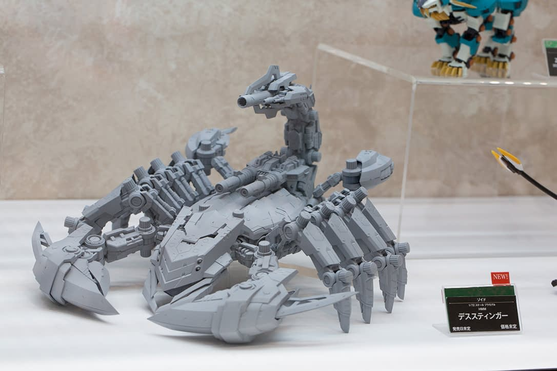 Wonder Festival 2015 [Summer] Coverage – Part 3 (8)