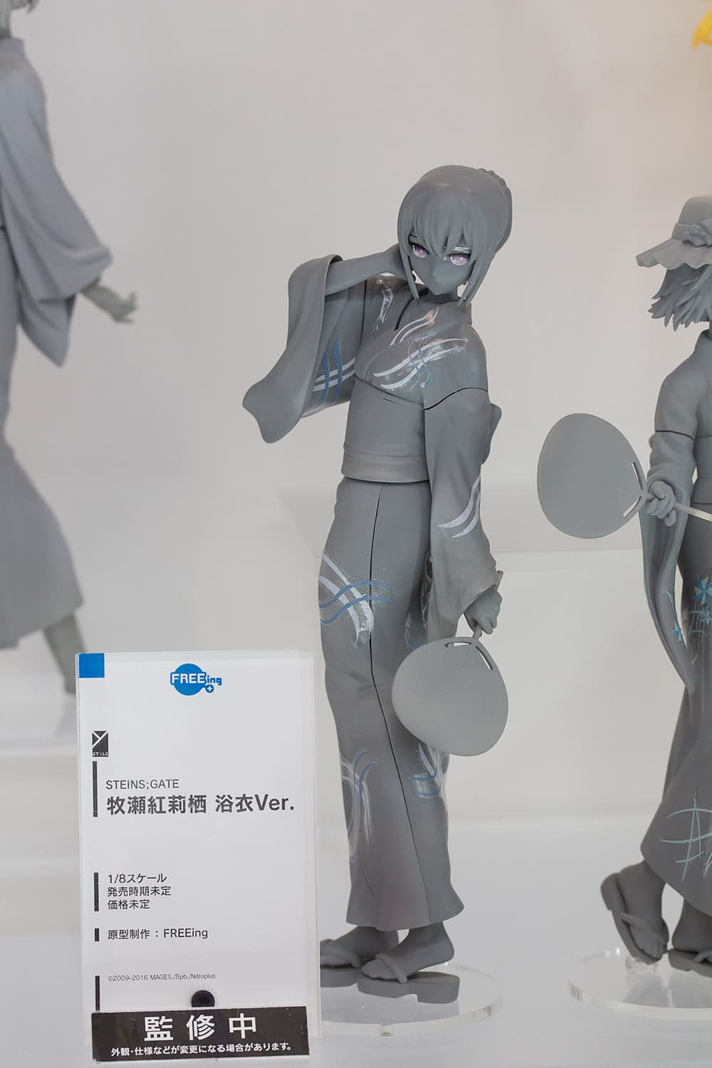 Wonder Festival 2015 [Summer] Coverage – Part 7 (17)