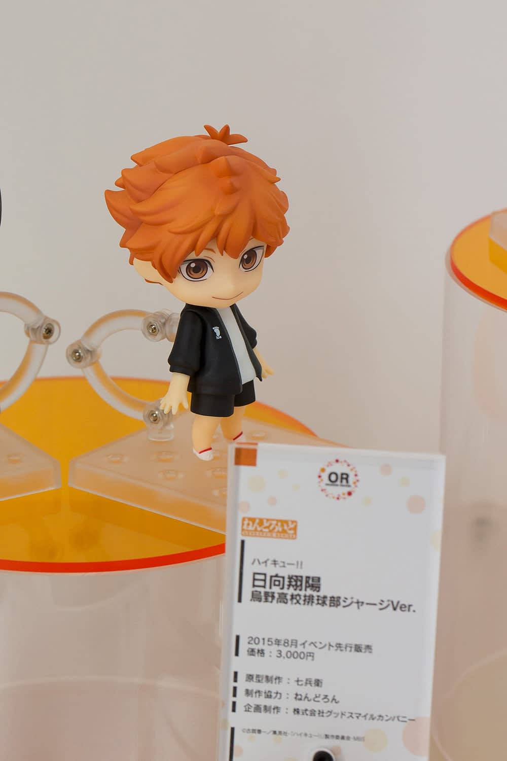 Wonder Festival 2015 [Summer] Coverage – Part 4 (7)