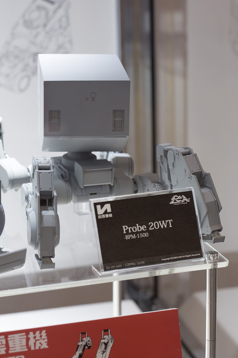 Wonder Festival 2015 [Summer] Coverage – Part 4 (15)