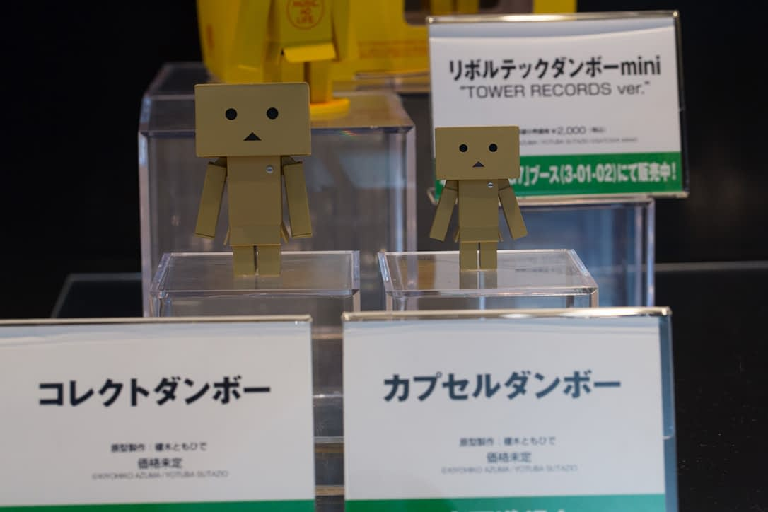 Wonder Festival 2015 [Summer] Coverage – Part 4 (13)