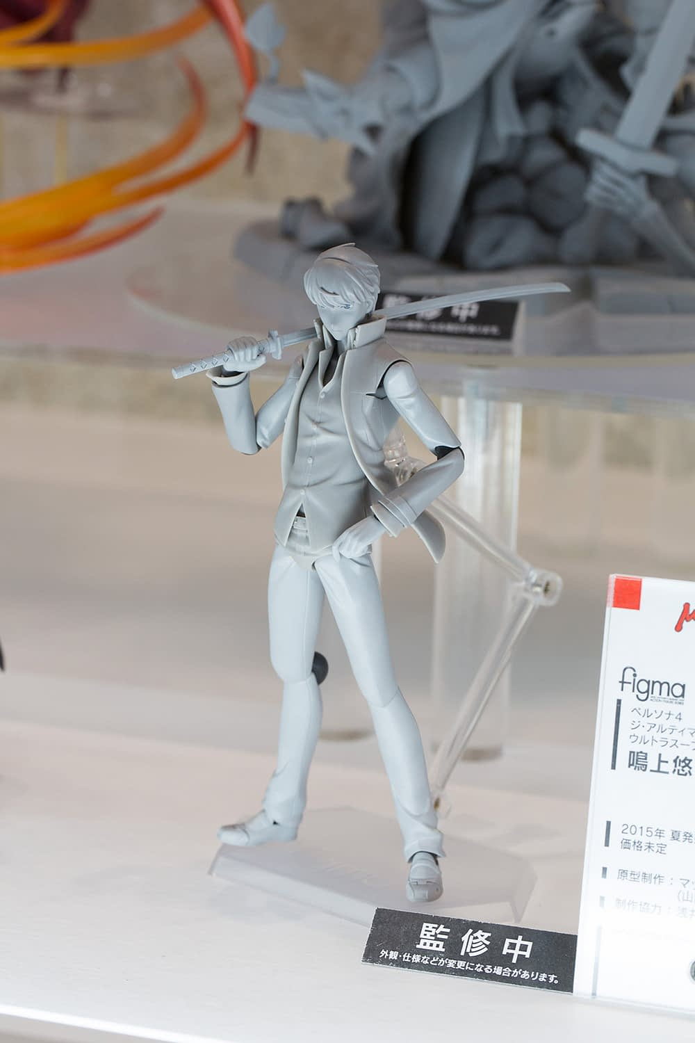 The Ultimate Wonfes 2015 Winter Coverage | Part 3 (8)