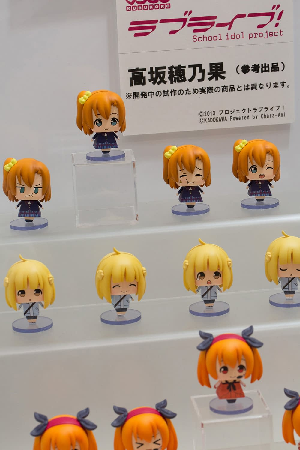 The Ultimate Wonfes 2015 Winter Coverage   Part 8 (11)
