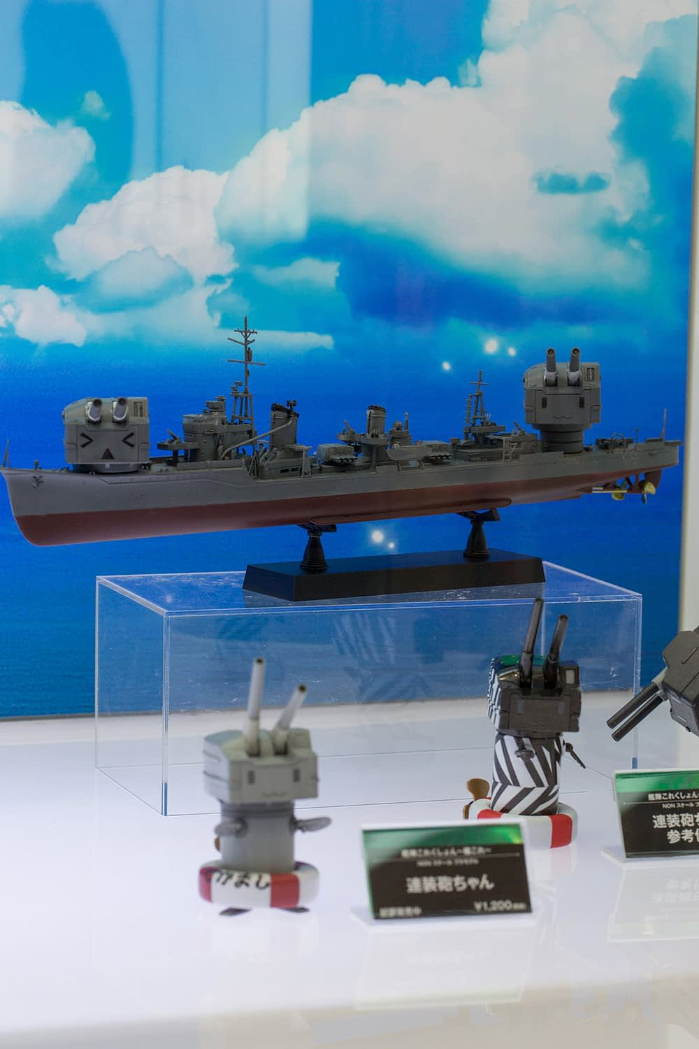 The Ultimate Wonfes 2015 Winter Coverage | Part 6 (6)