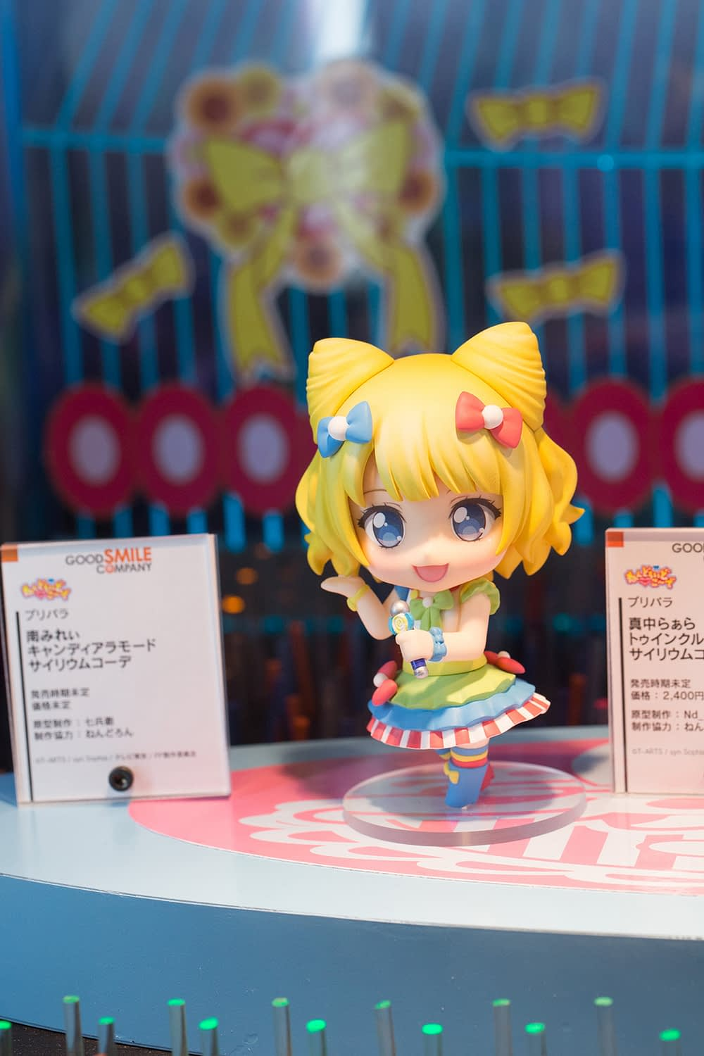 The Ultimate Wonfes 2015 Winter Coverage   Part 1 (17)