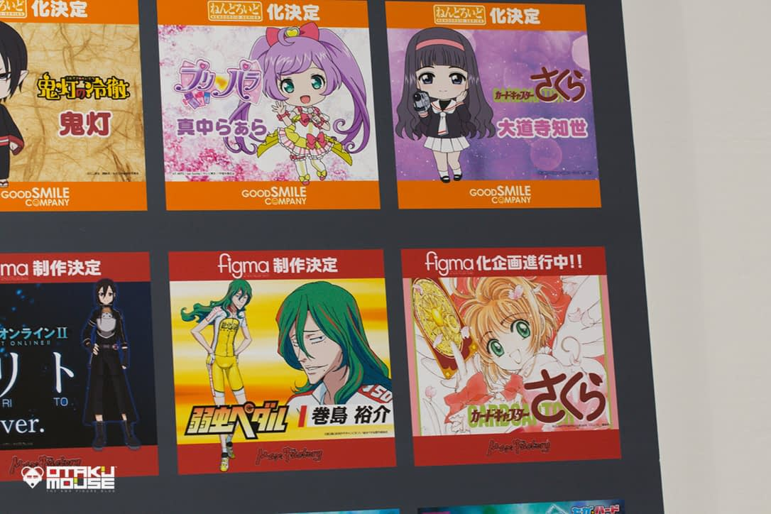 The Ultimate Wonfes 2014 Summer Coverage [Corporate Booth]   Part 11 (4)