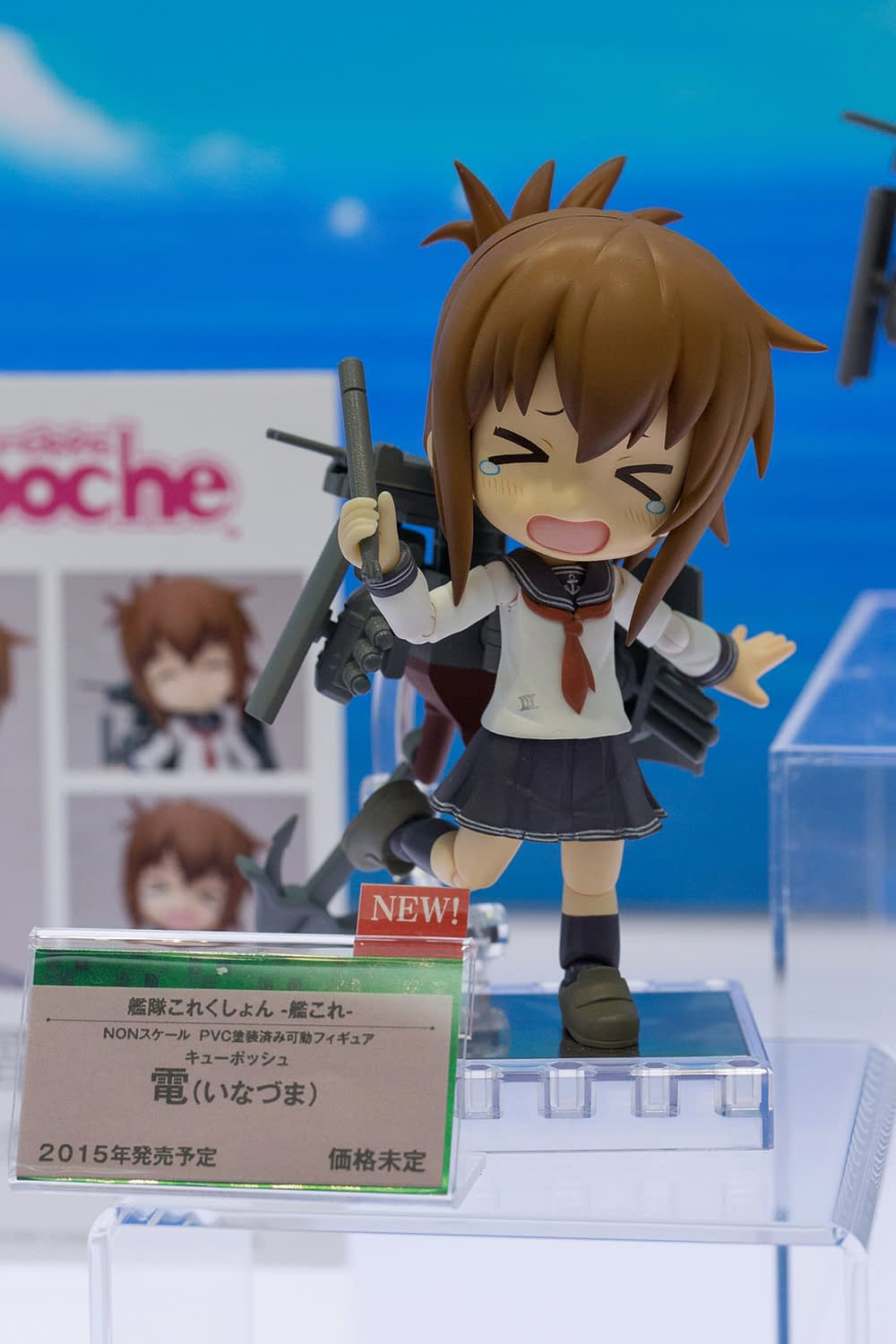 The Ultimate Wonfes 2015 Winter Coverage | Part 3 (22)