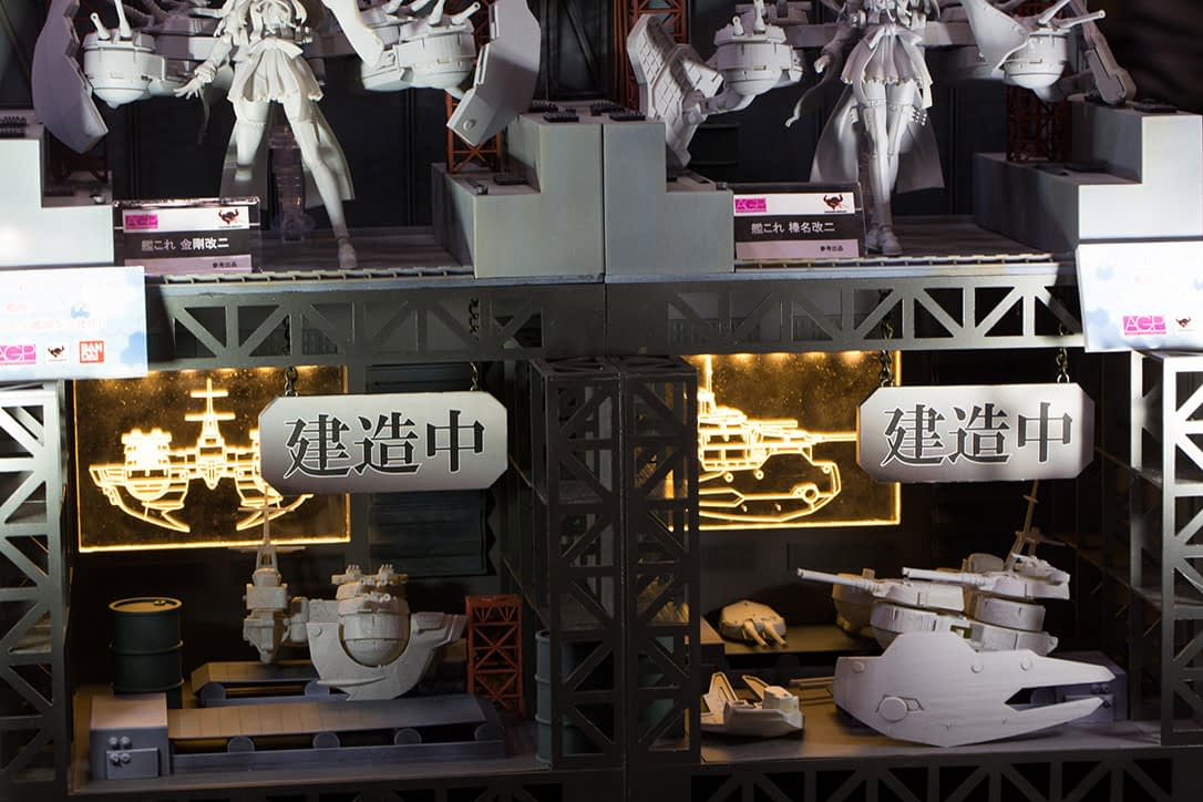 The Ultimate Wonfes 2015 Winter Coverage | Part 10 (7)