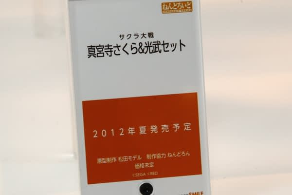 Report | Wonfes 2012 Winter: Good Smile Company (36)