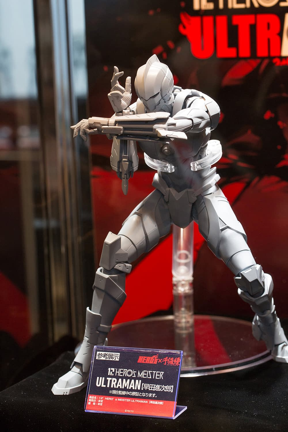 The Ultimate Wonfes 2015 Winter Coverage   Part 8 (8)