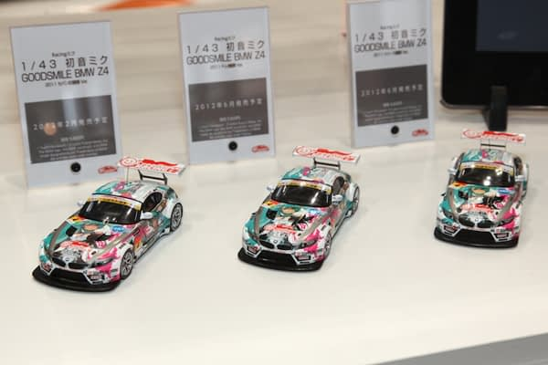 Report | Wonfes 2012 Winter: Good Smile Company (79)