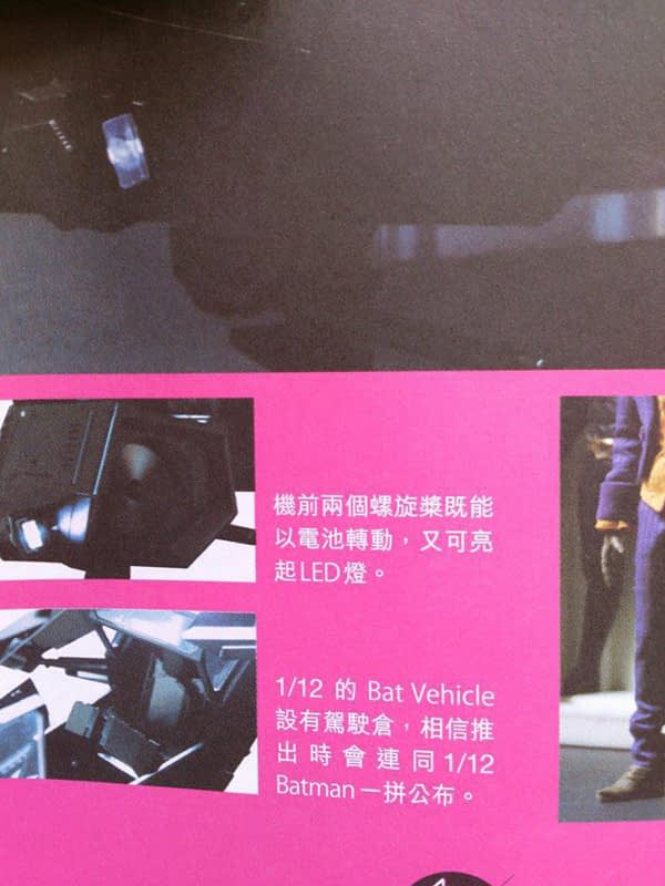 Upcoming 2013 Hot Toys Figures (9)