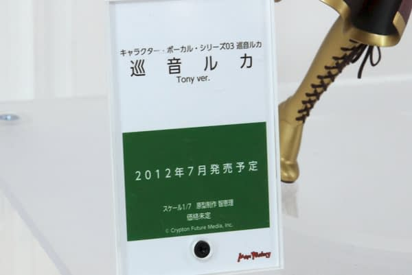 Report | Wonfes 2012 Winter: Good Smile Company (99)
