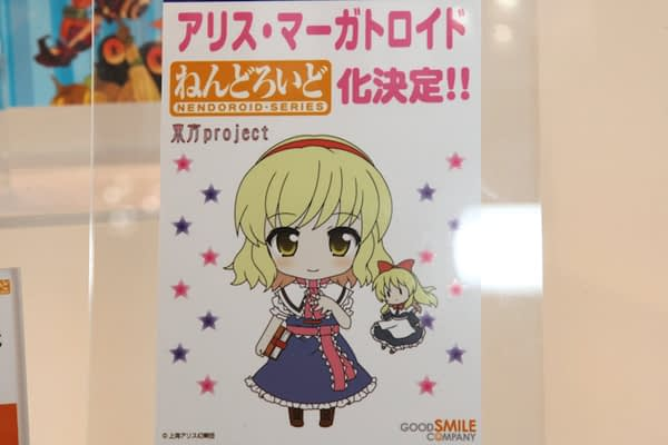 Report | Wonfes 2012 Winter: Good Smile Company (50)