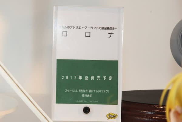 Report | Wonfes 2012 Winter: Good Smile Company (24)