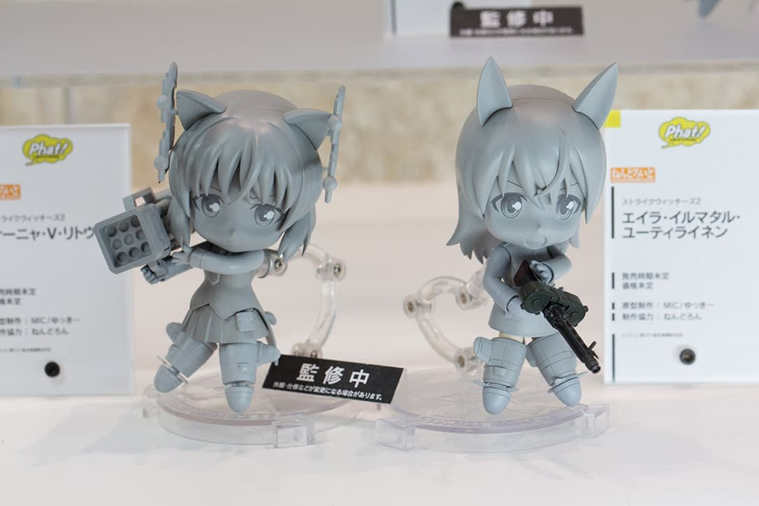 The Ultimate Wonfes 2015 Winter Coverage | Part 6 (11)
