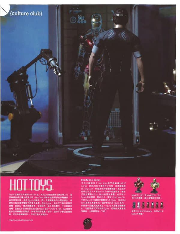 Upcoming 2013 Hot Toys Figures (11)