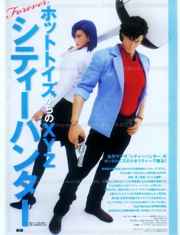 Figure-Oh Magazine No.161 (23)