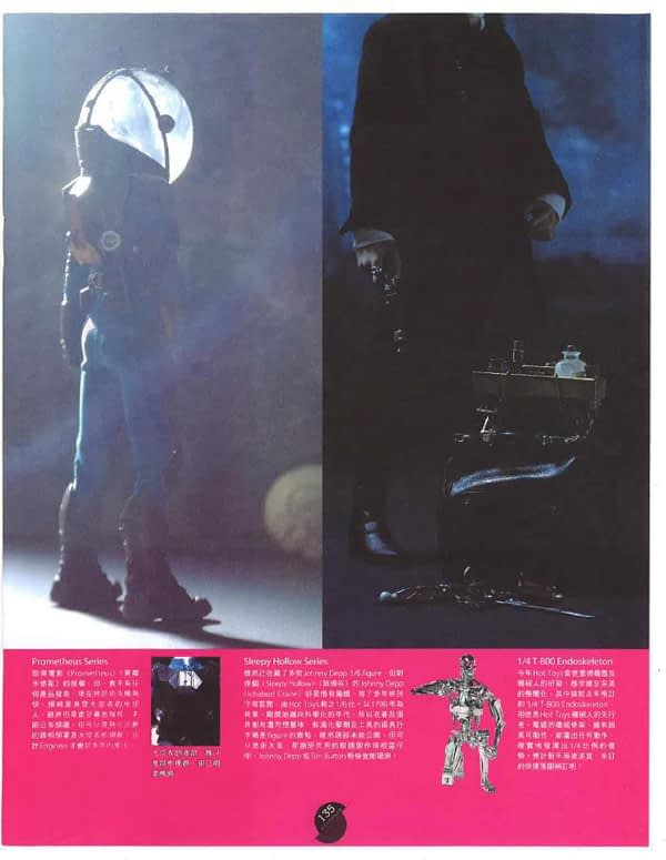 Upcoming 2013 Hot Toys Figures (16)