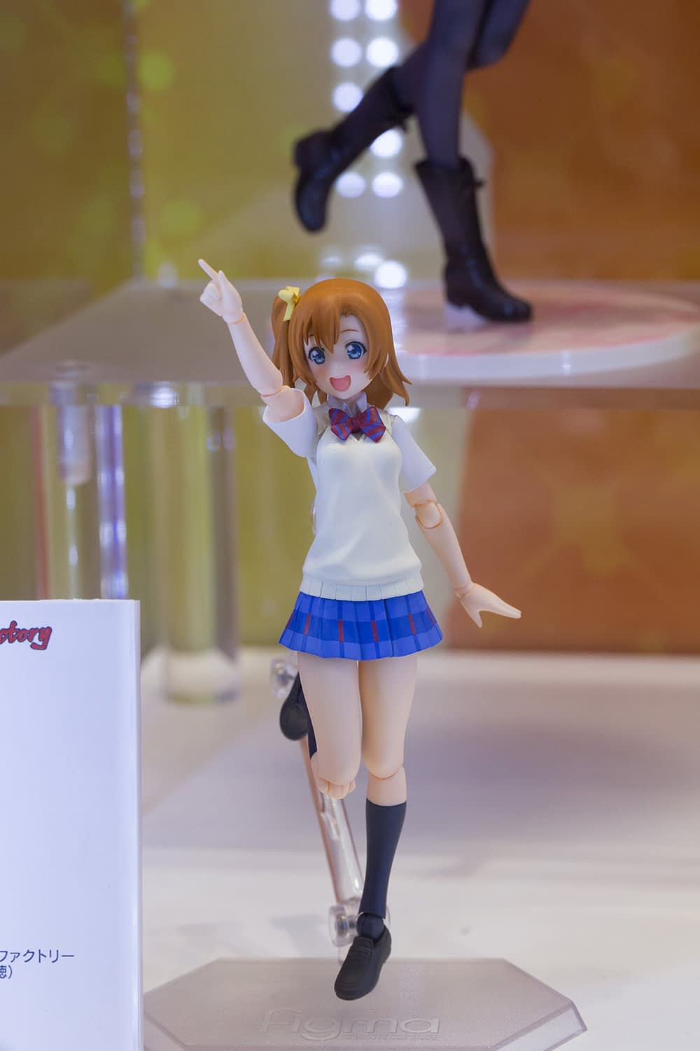 The Ultimate Wonfes 2015 Winter Coverage | Part 6 (16)