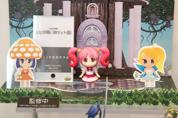Report | Wonfes 2012 Winter: Good Smile Company (11)