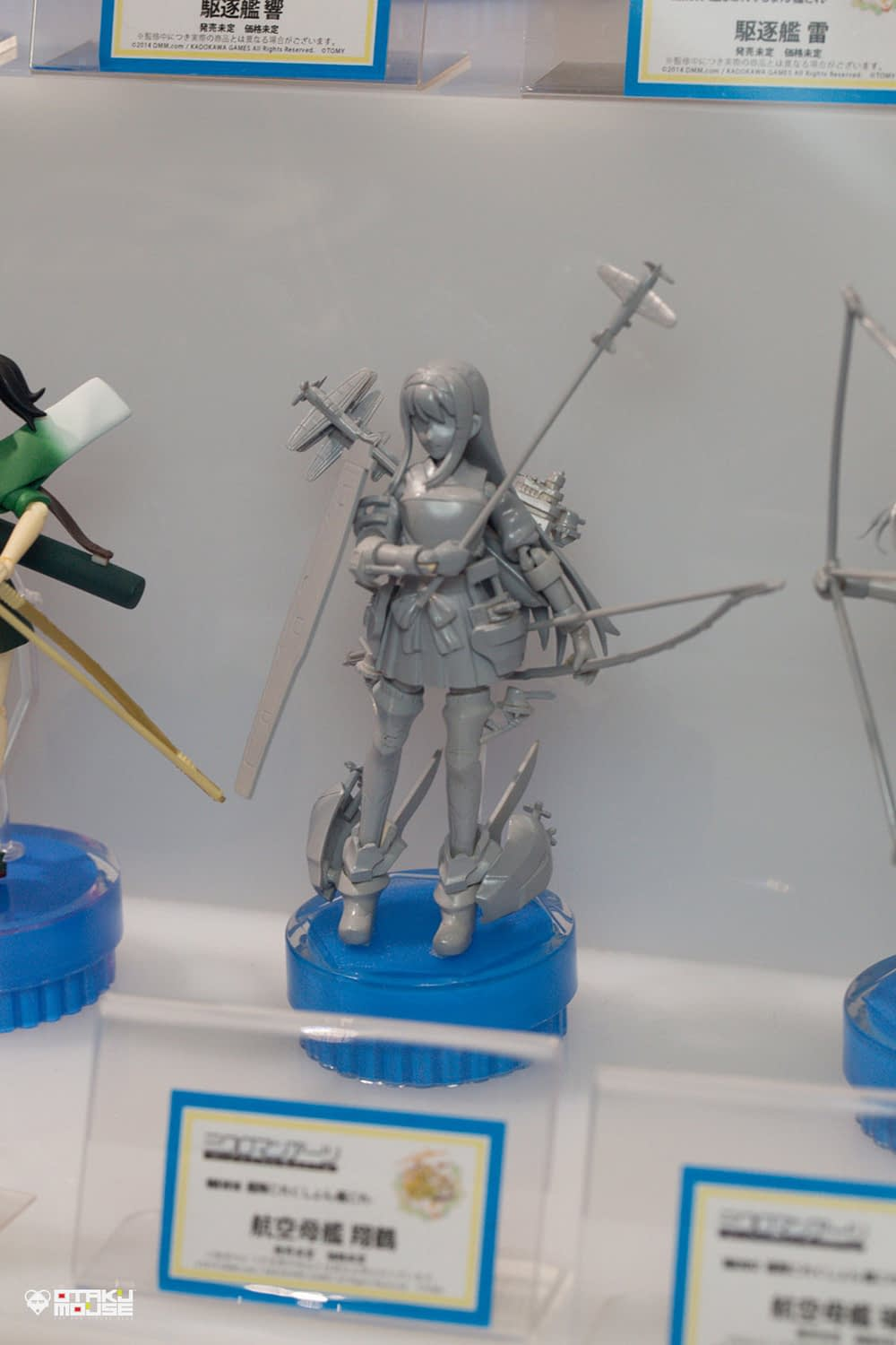 The Ultimate Wonfes 2014 Summer Coverage [Corporate Booth] | Part 5 (9)