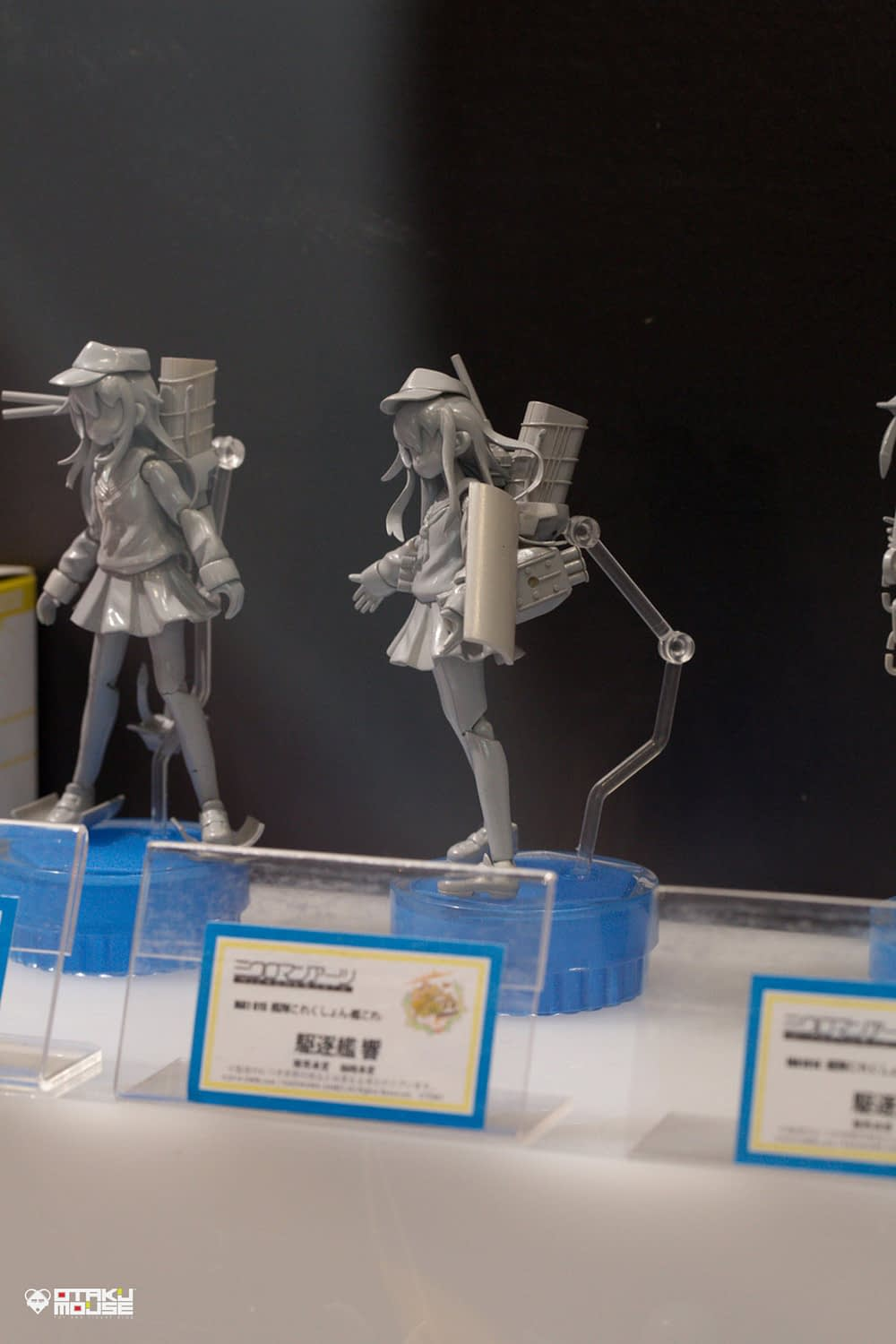 The Ultimate Wonfes 2014 Summer Coverage [Corporate Booth] | Part 5 (8)