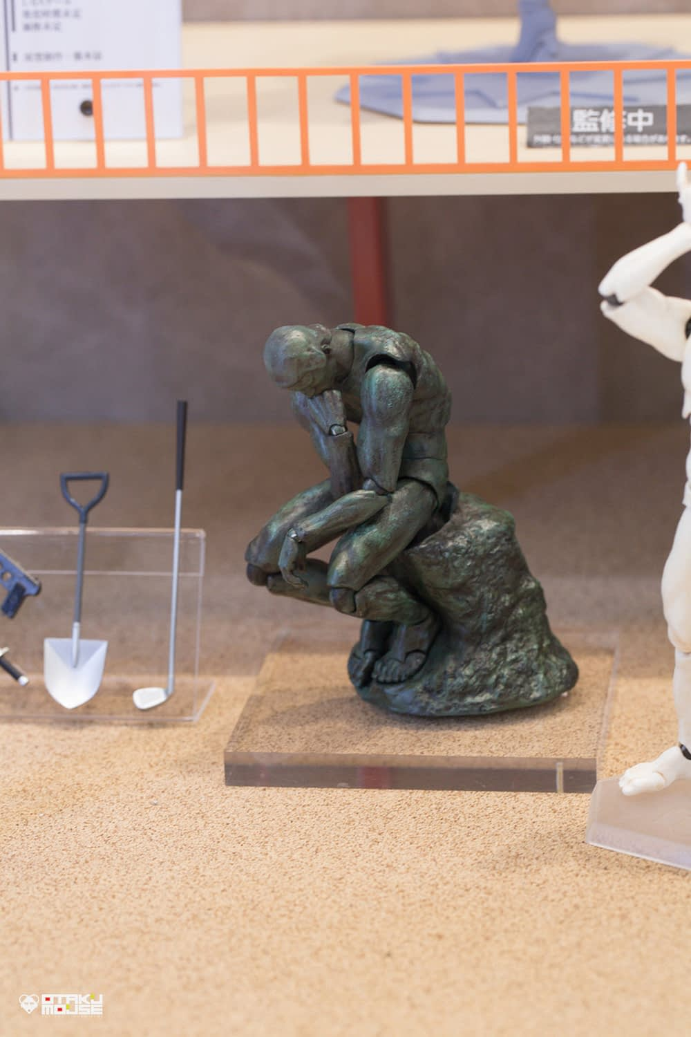 The Ultimate Wonfes 2014 Summer Coverage [Corporate Booth] | Part 8 (10)