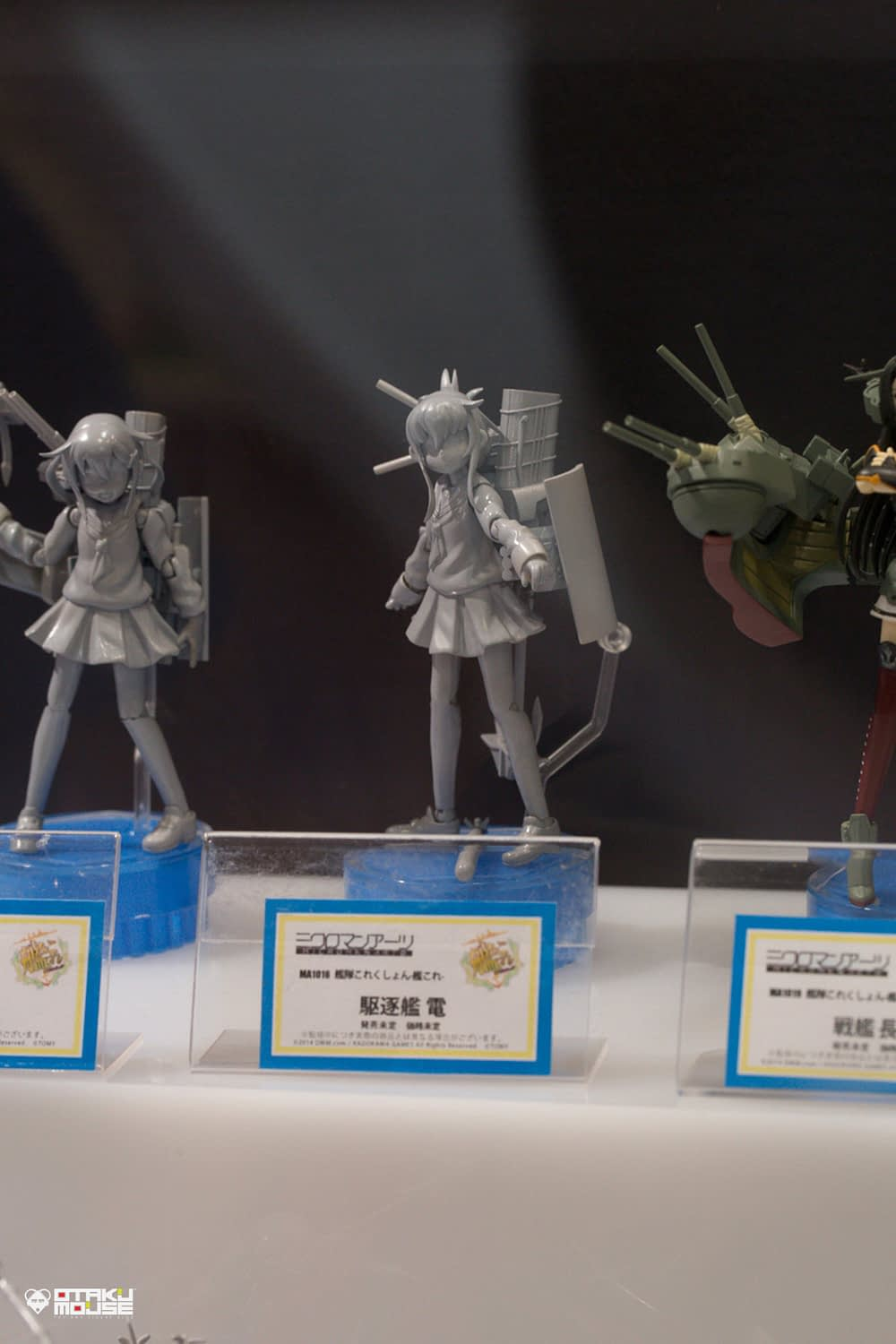 The Ultimate Wonfes 2014 Summer Coverage [Corporate Booth] | Part 8 (7)