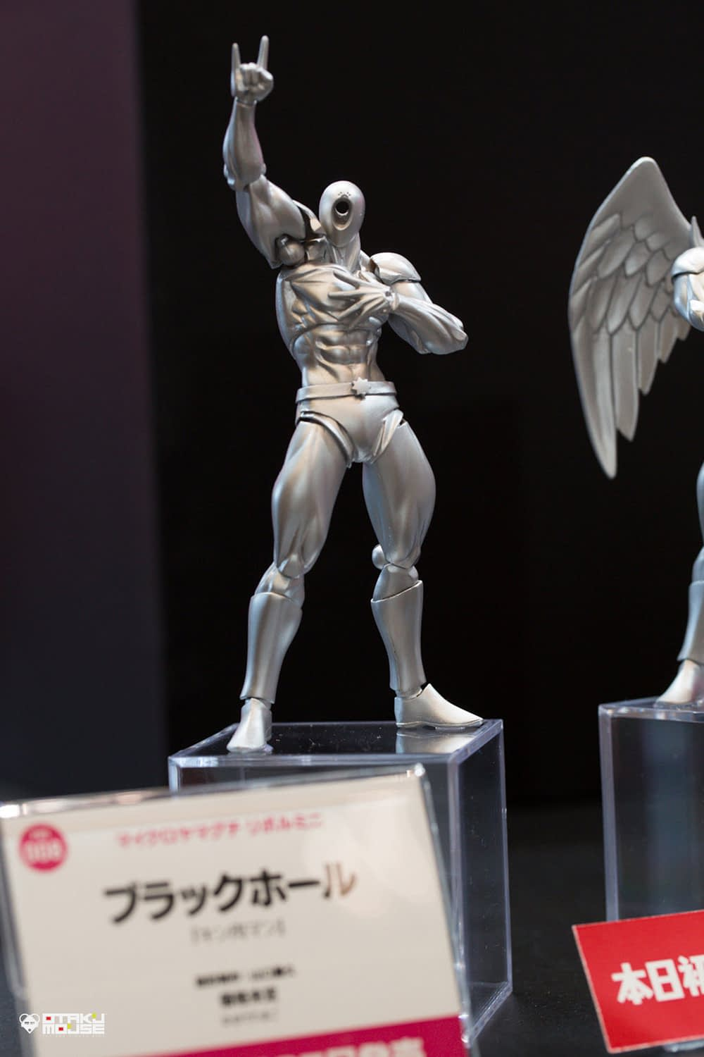 The Ultimate Wonfes 2014 Summer Coverage [Corporate Booth]   Part 10 (11)