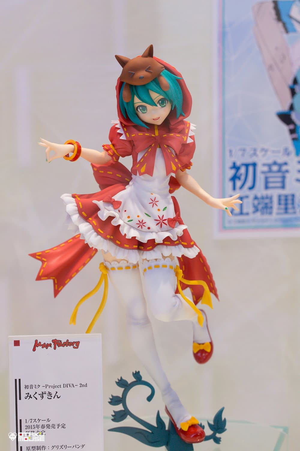 The Ultimate Wonfes 2014 Summer Coverage [Corporate Booth]   Part 10 (6)
