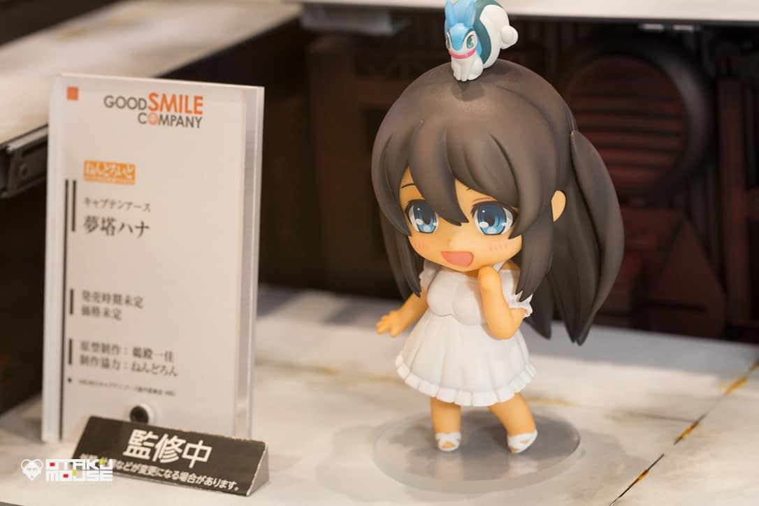 The Ultimate Wonfes 2014 Summer Coverage [Corporate Booth] | Part 4 (9)