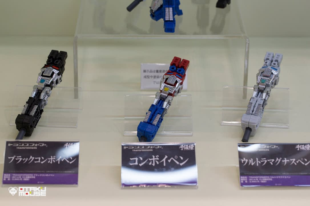 The Ultimate Wonfes 2014 Summer Coverage [Corporate Booth] | Part 8 (16)
