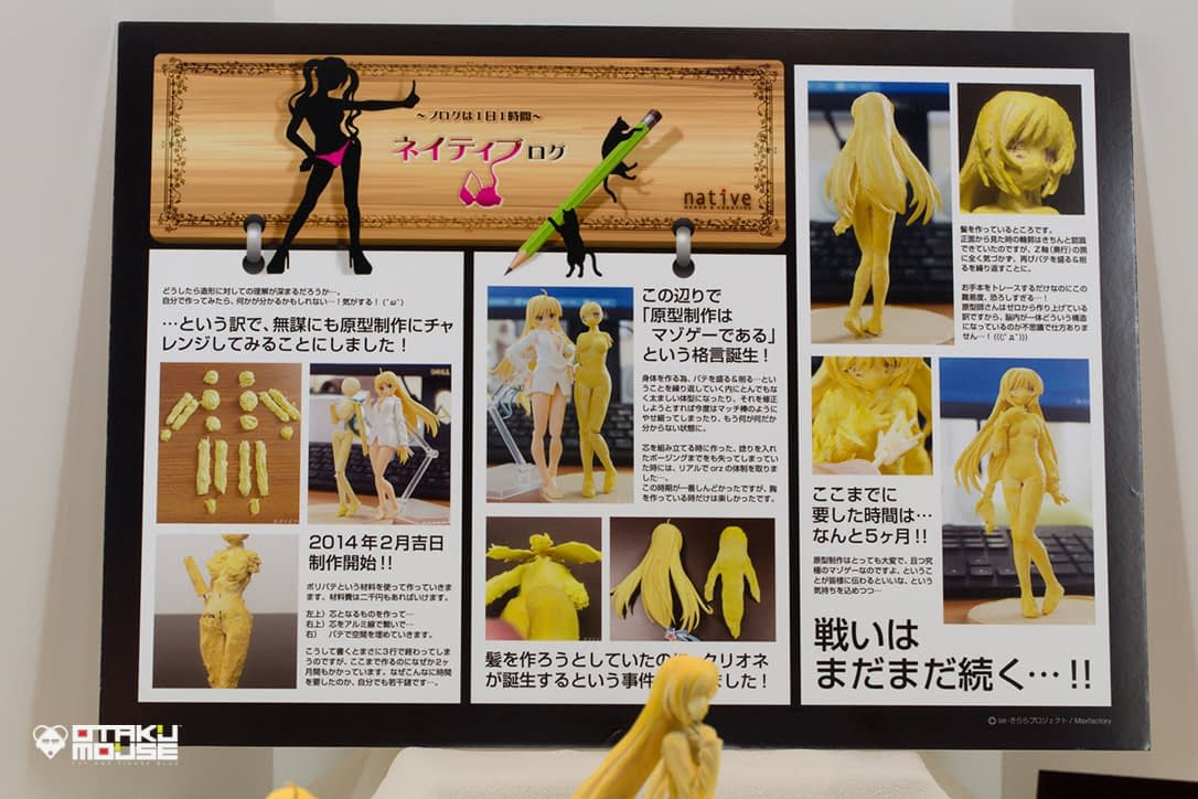 The Ultimate Wonfes 2014 Summer Coverage [Corporate Booth] | Part 8 (6)