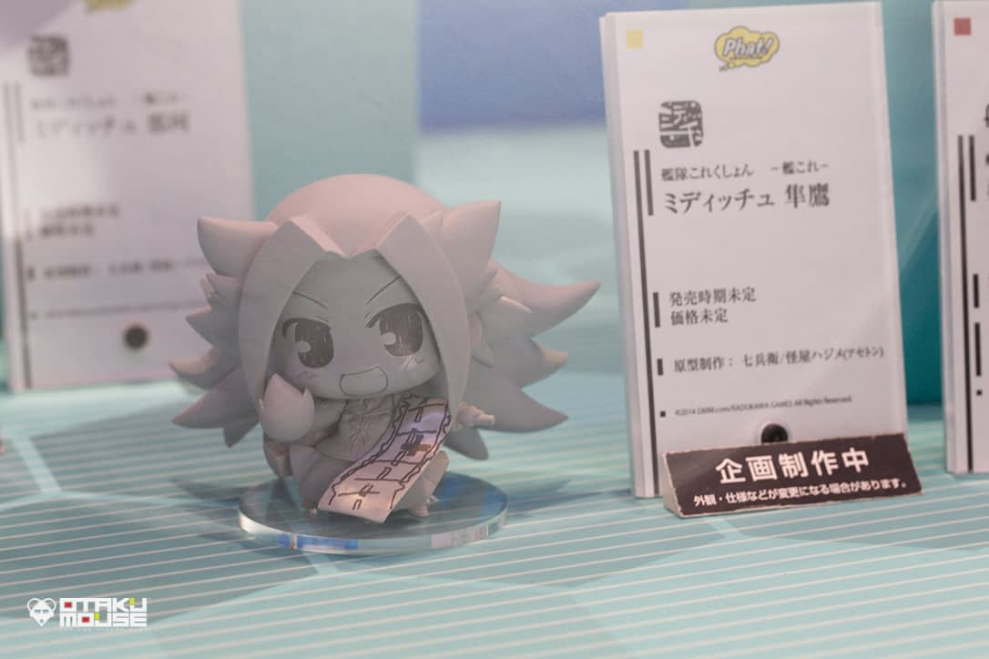 The Ultimate Wonfes 2014 Summer Coverage [Corporate Booth] | Part 9 (9)