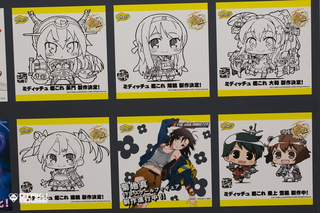 The Ultimate Wonfes 2014 Summer Coverage [Corporate Booth]   Part 10 (8)